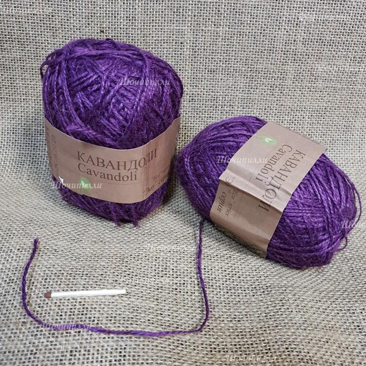 Джутовая пряжа для ручного вязания 2х280 текс (фиолетовый) Длина 180 м